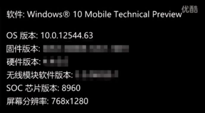 windows-10-phone-02